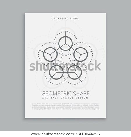 Geistigen geometrischen Form abstrakten Karte Plakat Stock foto © SArts