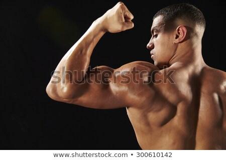 Póló nélkül férfi bicepsz tornaterem boldog egészség Stock fotó © wavebreak_media