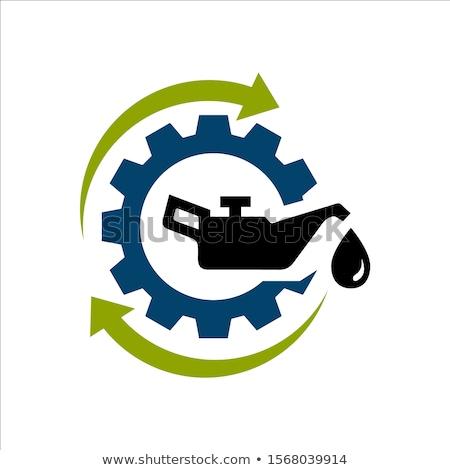 motor · olie · icon · vector · geïsoleerd · witte - stockfoto © biv