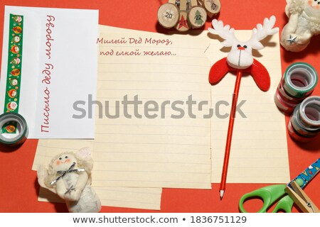 Merry Santa Claus frame in Russian Stock photo © Olena