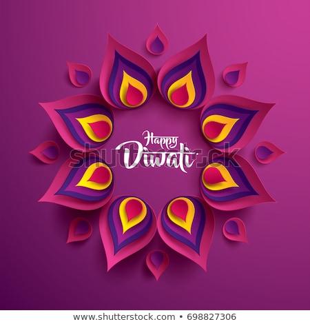 happy diwali greeting card for hindu community indian festival background illustration stock photo © marish
