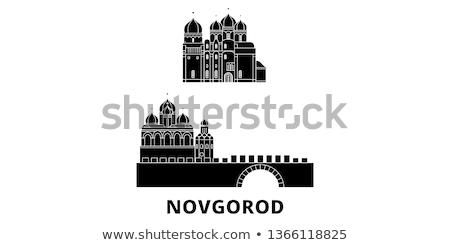 Kremlin of Veliky Novgorod Stock photo © borisb17