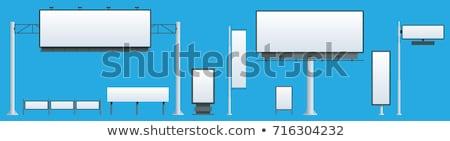 Medya açık reklam izole nesneleri yalıtılmış vektör Stok fotoğraf © robuart