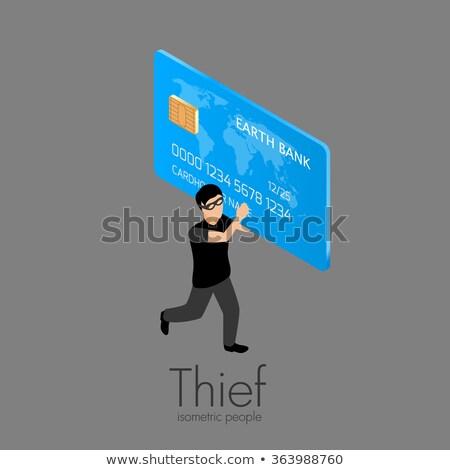 3D i bianchi ladro rubare carta di credito illustrazione Foto d'archivio © texelart