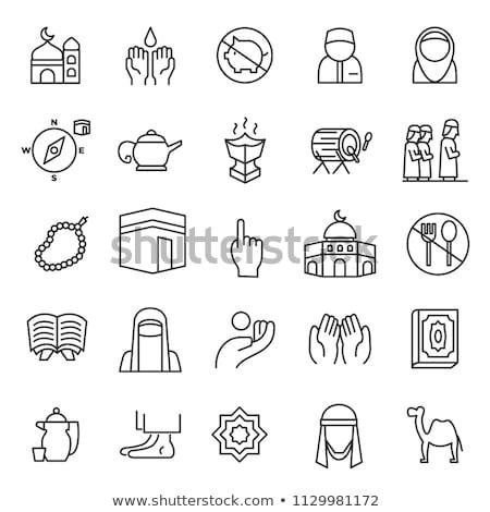 Heilig wierook icon vector schets illustratie Stockfoto © pikepicture