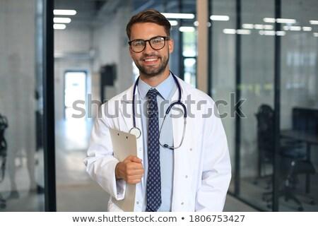 ハンサム · 優しい · 医師 · 肖像 · 白衣 · 孤立した - ストックフォト © lisafx