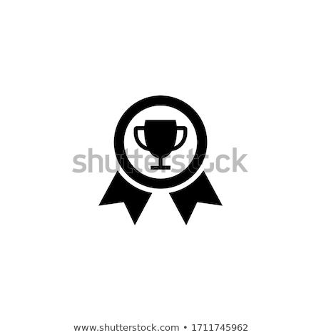 ストックフォト: トロフィー · ボタン · 黒白 · セット · 12 · アイコン