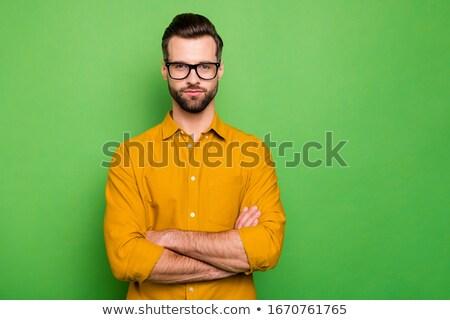 bright green eyeglasses Stock photo © nito