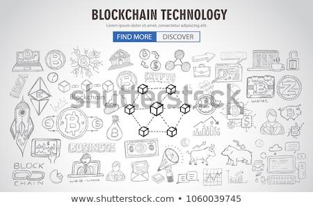 Cryptocurrency concept hand drawn business doodle designs Stock photo © DavidArts
