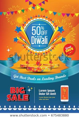 diwali sale poster with festival diya lamps stock photo © sarts