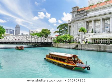 Singapour architecture moderne rivière architecture jour ciel Photo stock © joyr
