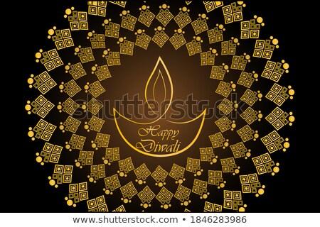 ランプ ヴィンテージ 宗教 スタイル パターン ストックフォト © Lady-Luck