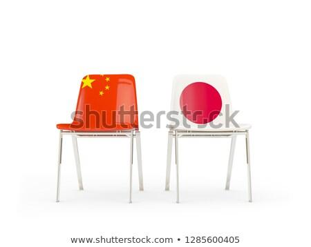 Deux chaises drapeaux Chine Japon isolé Photo stock © MikhailMishchenko