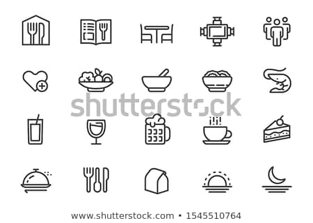 Manager of Restaurant Icon Vector Illustration Stock photo © robuart
