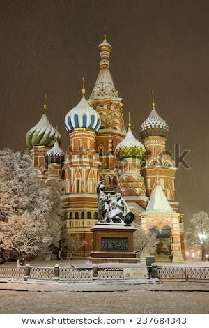 Katedrális Moszkva darab Vörös tér égbolt épület Stock fotó © simply