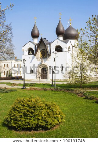 Moscou · proteção · catedral · cidade · igreja - foto stock © borisb17