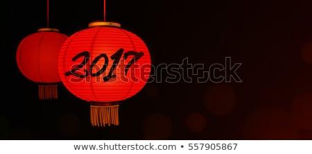 Cinese rosso lanterne capodanno cinese capodanno festival Foto d'archivio © galitskaya