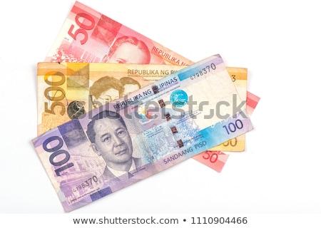 philippines peso macro stock photo © mtkang