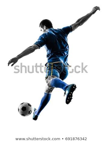 Männlich Fußballer Illustration weiß Studenten Fitness Stock foto © bluering