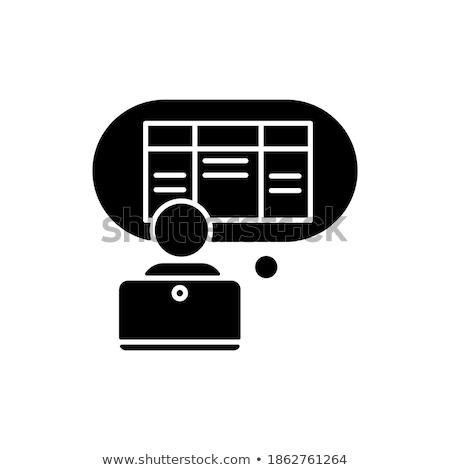 シルエット アイコン 作業 考え フォーム 電球 ストックフォト © Olena