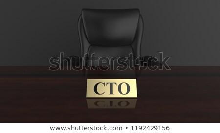 We are Hiring CTO. 3D. Stock photo © tashatuvango