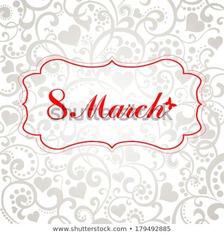Czerwony dekoracyjny wektora prostokąt ramki Zdjęcia stock © blaskorizov