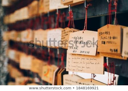Geleneksel tapınak Tokyo Japonya seyahat yazmak Stok fotoğraf © daboost