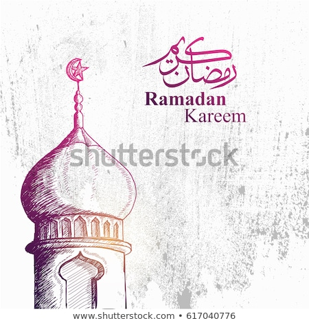 ramadan kareem decorative moon on white background Stock photo © SArts