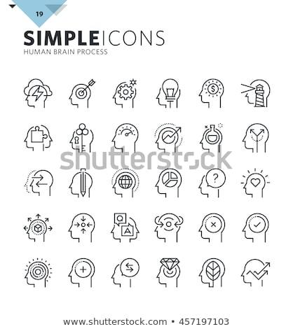 Hersenen icon vector schets illustratie Stockfoto © pikepicture