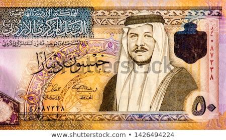 王国 ヨルダン アジア マップ プラス 余分な ストックフォト © Vectorminator