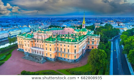 Russian Museum in St.Petersburg Stock photo © Alenmax