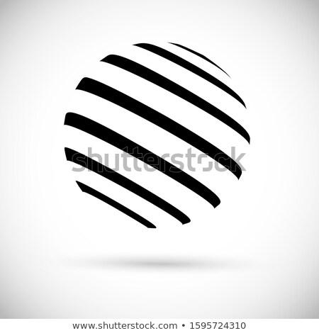 Szürke földgömb világszerte illusztráció írott Stock fotó © patrimonio