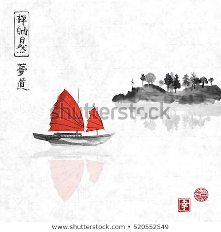 oriental sailing junk stock photo © mariephoto