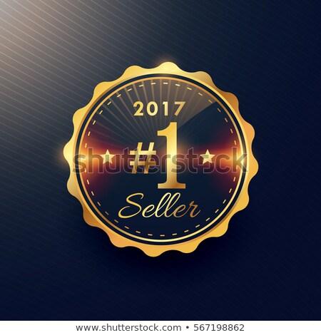 Nem eladó arany prémium kitűző címke Stock fotó © SArts