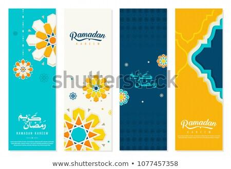 Festival vertical lua mesquita banners feliz Foto stock © SArts