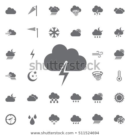 Precipitazioni icona ombra riflessione design computer Foto d'archivio © angelp