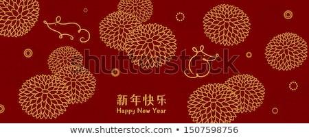 elegant 2020 line style new year minimal background Stock photo © SArts