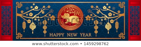 Kínai új év piros patkány arany hold szalag Stock fotó © cienpies