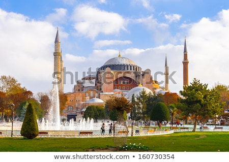 Cathedral of Saint Sophia The Wisdom Of God Stock photo © smartin69