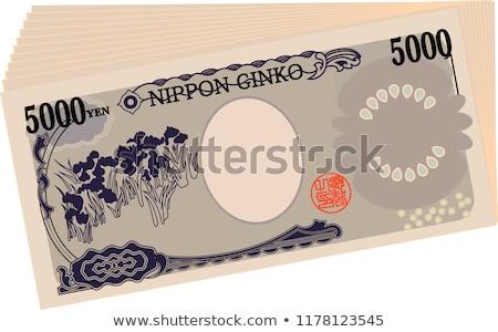 monte · de · volta · lado · yen · nota · ilustração - foto stock © Blue_daemon