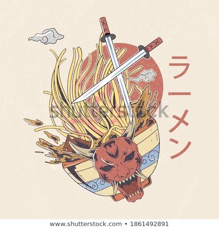 Japoński starożytnych miecz wektora vintage ramię Zdjęcia stock © pikepicture