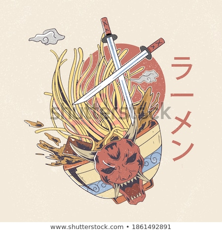 Japonés antigua espada vector vintage brazo Foto stock © pikepicture