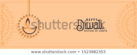 happy diwali cultural festival banner in clean style Stock photo © SArts
