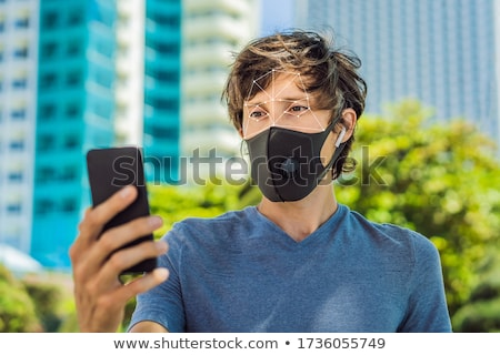 Face Recognition In Medical Mask Using Artificial Intelligence And Neural Networks. Biometric scanni Stock photo © galitskaya