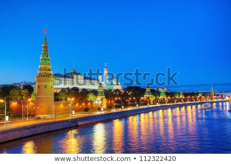 Overview of downtown Moscow at night time Stock photo © AndreyKr