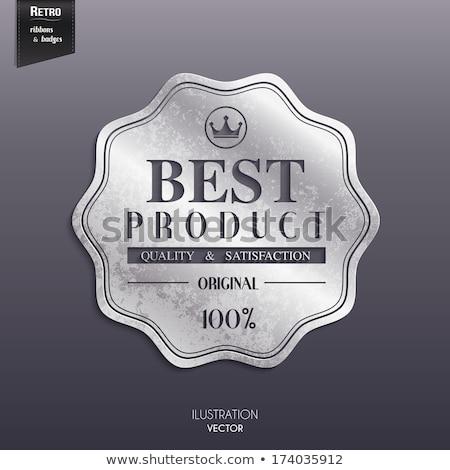 genuine quality silver seal vector icon design stock photo © rizwanali3d