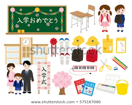 Cute Familie Eingang Feier Set Illustration Stock foto © Blue_daemon