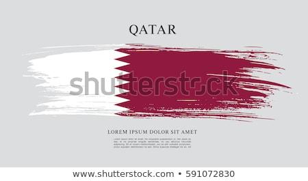 Grunge Qatar Flag Stock photo © speedfighter