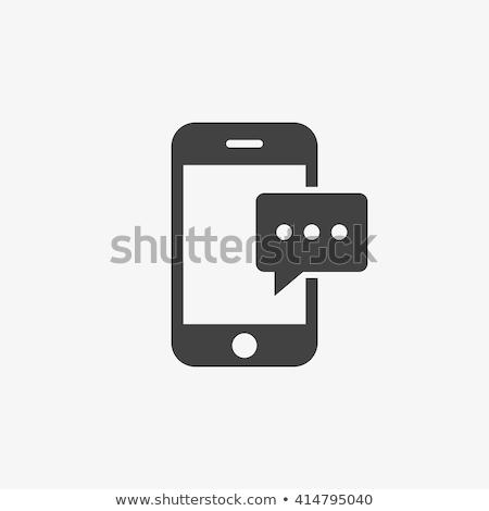 Text icon Stock photo © zzve