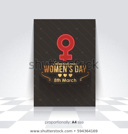 Día de la mujer colorido corazón tarjeta presentación vector Foto stock © bharat